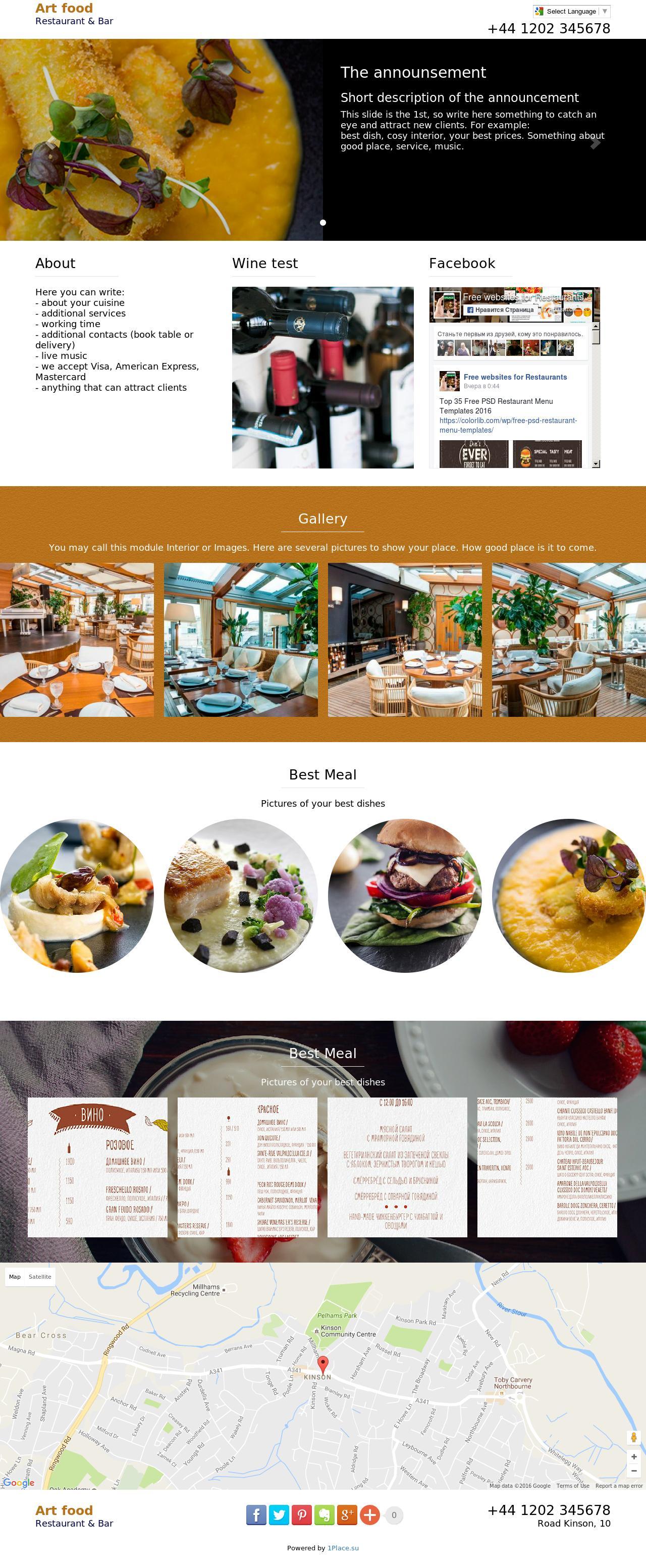 Template of a restaurant website